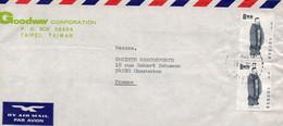 V11 96Hs  Courrier Oblitération Timbres Air Mail Taiwan à France - Sin Clasificación