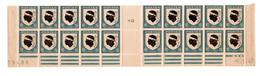 FRANCE N° 755 10C OUTREMER ET NOIR BLASON DE LA CORSE BAS DE FEUILLE 20 TPS COIN DATE DU 6.1.1947 NEUF SANS CHARNIERE - 1940-1949