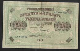 RUSSIA 1000 RUBLE SERIE  АХ  1917 - Russia