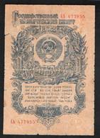 RUSSIA USSR 1947  1 RUBLE Series  АБ  ВЫПУСК  1957 15 ЛЕНТ - Russia