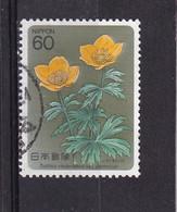 JAPON 1984 : Y/T N° 1500  OBLIT. - Gebruikt