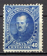 COSTA RICA - (Amérique Centrale) - 1883 - N° 16 - 40 C. Bleu - (Effigie De P. Fernandez) - America Centrale