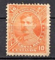 COSTA RICA - (Amérique Centrale) - 1887 - N° 18 - 10 C. Jaune-orange - (Effigie De Bernardo Soto) - America Centrale
