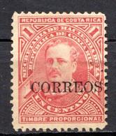 COSTA RICA - (Amérique Centrale) - 1889 - N° 29 - 1 C. Carmin - (Effigie De P. Fernandez) - America Centrale