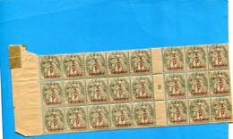 FRANCE-type Blanc- Panneau De 24 Timbre  N° 157 G C -neufs Sans Ch - Unused Stamps