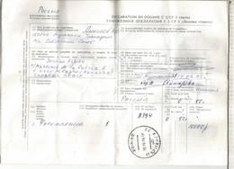 RUSIA MURMANSK DECLARATION EN DOUANE CUSTOM ZOLL ADUANA - Abarten & Kuriositäten