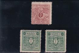 Chine - 3 Timbres Fiscaux Chinois De Shanghaï (en L'état) / Chinese Revenue 20 & 100 Cash (see Scan) - Sonstige
