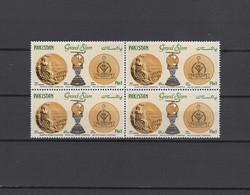 Pakistan 1985 Olympic Games, Hockey Block Of 4 MNH - Rasenhockey