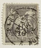 YT 66 (°) Obl Sage 1876-78 Type I Inv Sous B (°) 15c Gris (côte 18 Euros) – Ciel - 1876-1878 Sage (Typ I)