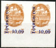 Tajikistan. 1993. 11 IВа. Standard, Mail. MNH. - Tajikistan