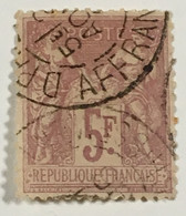 YT 95 (°) SAGE 1877-80 (type II Inv Sous U) 5Fr Violet Sur Lilas (côte 90 Euros) – Ciel - 1876-1898 Sage (Type II)