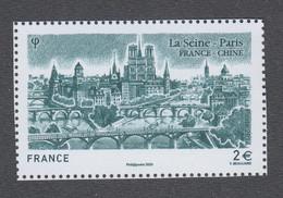 France Neufs - Timbre Venant Du Bloc Feuillet - Notre Dame De Paris - 2020 - Mint/Hinged