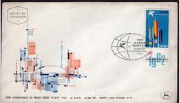 Israel - FDC - 1962 - Foire Internationale Du Proche Orient - A1RR2 - FDC