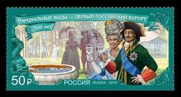 RUSSIE/RUSSIA/RUSSLAND/ROSJA 2019 MI.2682** ,ZAG.2464,YVERT. 2 Balneological And Mud Resort Marcial Waters. Emperor Pete - Unused Stamps