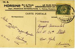 Turkey Postcard Makri Keui To USA (95) - Covers & Documents