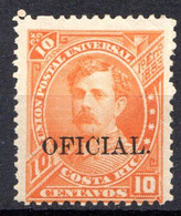 COSTA RICA - (Amérique Centrale) - 1883 - Service - N° 6b - 1 C. Carmin - (Efigie De P. Fernandez) - America Centrale