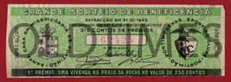 PORTUGAL - PORTIMAO -  SENHA SORTEIO DE BENEFICENCIA - MISERICORDIA DE PORTIMAO - PORTIMONENSE SPORTING CLUB - 1953 - Biglietti D'ingresso