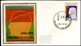 1731 - FDC Zijde - Centr. Raad V/h Bedrijfsleven  #4 - 1971-80