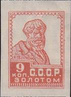 Russland     ,   Michel     .   279  IBX   .    **    .      Postfrisch   .    /   .   MNH - Ungebraucht