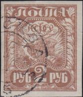 Russland     ,   Michel     .  152     .   O    .    Gebraucht    .    /   .    Cancelled - Gebraucht