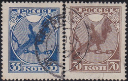 Russland     ,   Michel     .  149/150 X     .   O    .    Gebraucht    .    /   .    Cancelled - Gebraucht