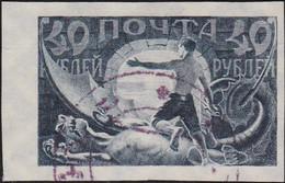 Russland     ,   Michel     .    155       .   O    .        Gebraucht    .    /   .    Cancelled - Gebraucht
