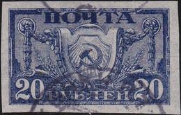 Russland     ,   Michel     .    154       .   O    .        Gebraucht    .    /   .    Cancelled - Gebruikt