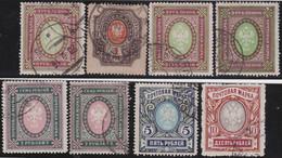 Russland     ,   Michel     .    8 Marken 1917/1918    .   O    .        Gebraucht    .    /   .    Cancelled - Gebraucht