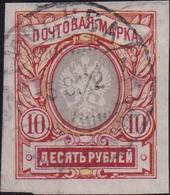 Russland     ,   Michel     .    81 Bxb     .   O    .        Gebraucht    .    /   .    Cancelled - Gebraucht