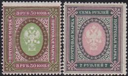 Russland     ,   Michel     .   2 Marken . 1917/1918   .    *   .        Ungebraucht Mit Falz  .    /   .   Mint-hinged - Unused Stamps