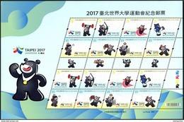 Taiwan 2017 Taipei Summer Universiade Stamps Sheetlet Archery Taekwondo Baseball Basketball Volleyball Table Tennis Bear - Blocks & Sheetlets