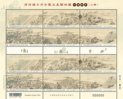 """Taiwan 2020 Ancient Chinese Painting """"Syzygy Sun Moon Five Planets"""" Stamps Astronomy Sheet - Blocks & Sheetlets"""