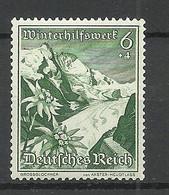 Germany Deutsches Reich 1938 Michel 678 MNH - Unused Stamps
