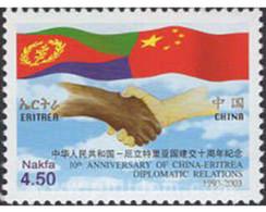Ref. 636571 * MNH * - ERITREA. 2003. 10 ANNIVERSARY OF DIPLOMATIC RELATIONS WITH CHINA . 10 ANIVERSARIO DE LAS RELACIONE - Eritrea