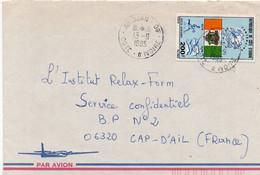 V11 96Hs  Courrier Air Mail Oblitération Timbres Cote D'Ivoire à France En 1985 - Costa De Marfil (1960-...)
