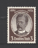 D.R,540ya,xx - Unused Stamps