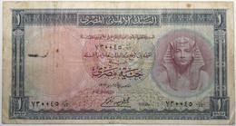 Egypte - 1 Pound - 1952 - PICK 30a.1 - TB - Egypt