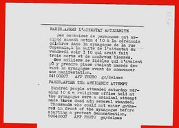 X75384 PARIS XVI 04-10-1980 Cérémonie Synagogue Rue COPERNIC Attentat Antisémite Centaines Assistance Photo A.F.P DELMAS - War, Military