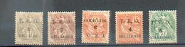 Syrie 206 - YT 11 à 15 ** - Le YT 13 V(3m) Présente Une Petite Rousseur Au Verso - Unused Stamps