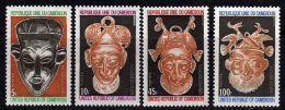 Cameroun  N°  543 / 46 XX  Masques Baboum.  Les 4  Valeurs  Sans Charnière TB - Kamerun (1960-...)