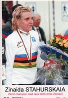 CYCLISME  TOUR DE FRANCE   CP DE JONCKHEERE   ZINAIDA STAHURSKSKAIA - Radsport