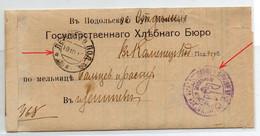 Civil War Ukraine Letichev Komenets-Podolsk 1918 - Briefe U. Dokumente