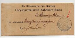 Civil War Ukraine Letichev Komenets-Podolsk 1918 (2) - Briefe U. Dokumente