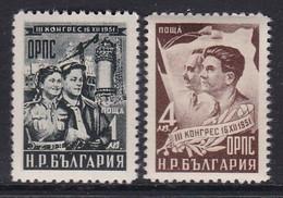 PAIRE NEUVE DE BULGARIE - 3E CONGRES DE L'UNION GENERALE PROFESSIONNELLE DES TRAVAILLEURS EN 1952 N° Y&T 708/709 - Unused Stamps