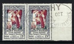 FRANCE 1951: Paire BDF Du Y&T 904, Obl. CAD - Oblitérés