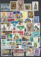 42 TIMBRES RUANDA RWANDA - Collections