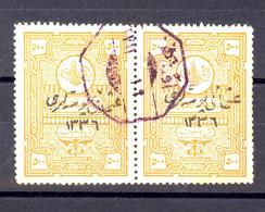 Turkey In Asia Isfila 971 Pair Cut Cancel Expertise Du Vachat (121) - 1920-21 Anatolia