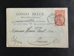"Postkaart 1919 BASOKO - NINOVE ""Carte Postale Incomplete"" - 1894-1923 Mols: Brieven"