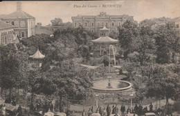"""Guerre De 14-18  - Beyrouth - Place Des Canons  -  Cachet """" Poste Aux Armées N° 600 """" - Lebanon"""