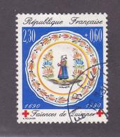 TIMBRE FRANCE N°2646 OBLITERE - Usati